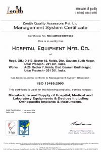 Fake Certificate Sample 3